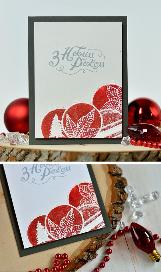 Learn how to stretch your stamps and make an ornaments pile on a holiday card. Card by@s_shayevich