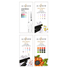 Altenew Artist Markers 48 Color Set