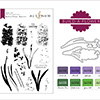 Altenew Build A Flower: Hyacinth & Ink Bundle