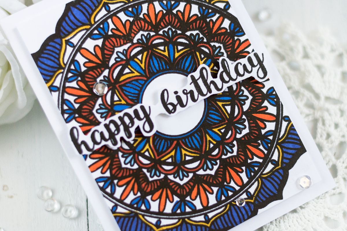 Colorful mandala birthday card. Card by Svitlana Shayevich