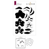 Altenew Spotted Orchid Stamp & Die & Mask Stencil Bundle