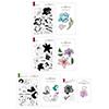 Altenew Modern & Edgy Coordinating Stamp & Die Release Bundle